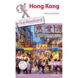 HONG KONG 2018/19