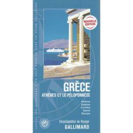 GRECE ATHENES ET PELOPONNESE